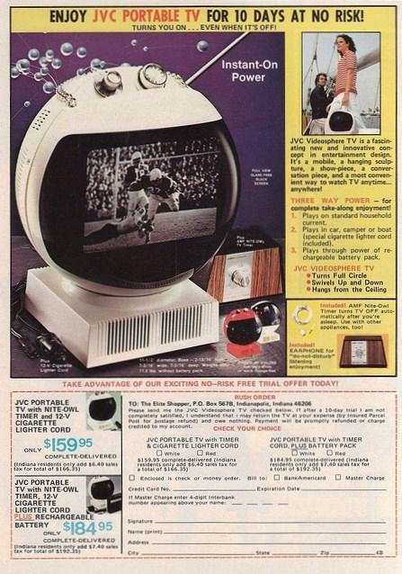 jvc-videosphere-ad