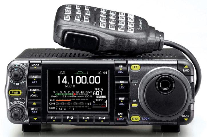 n2knl-icom-7000